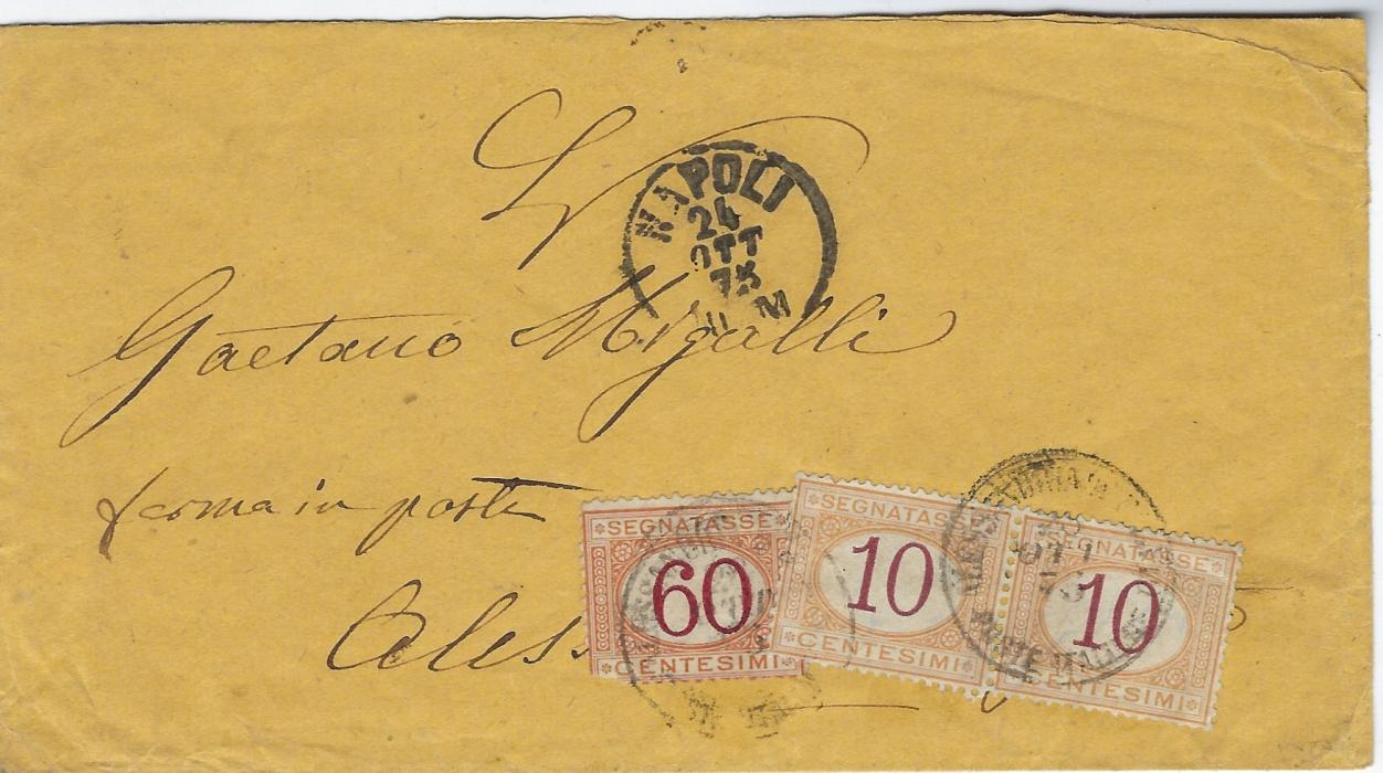 Egypt (Italian Post Office) 1875 stampless cover from Napoli to Alexandria charged at 80c. (double rate) folowing UPU regulation, with Postage Dues 10c. pair and a 60c. tied Alessndria D'Egitto Poste Italiane cds, repeated on reverse. Despite adopting the U.P.U.'s double  rate, the Italians did not reduce the postage to the suggested 25c., eventually reducing to 30c in 1876. Cover illustrated page 88 of Peter Smith's book.