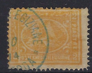 Egypt (Used Abroad) 1872-75 2pi. yellow used with small part blue Gedda cds.