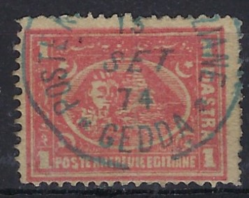 Egypt (Used Abroad) 1872-75 1pi. red used with largel part blue Gedda cds of Set 74