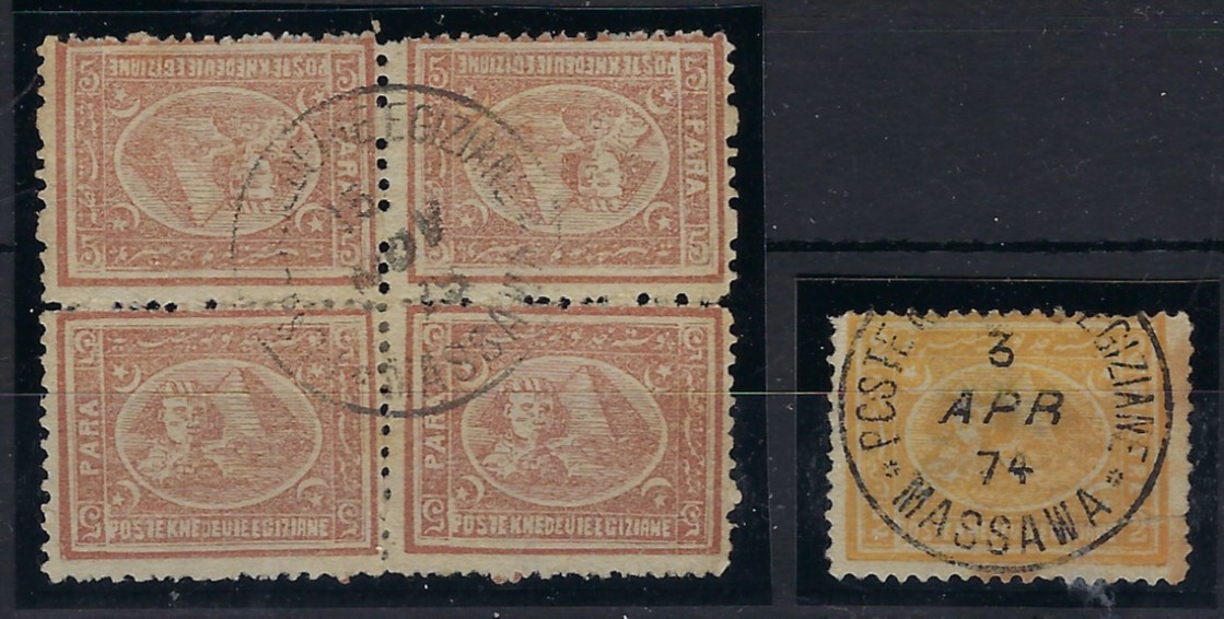 Egypt (Used Abroad) 1872-75 5pa. brown block of four made-up of two tete-beche vertical pairs used with single strike and 2pi. yellow with large part example of scarce Massawa cds of Eritrea