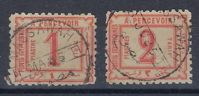 Egypt (Used Abroad) 1884 1pi and 2pi Postage Dues used with Massawah cds of Eritrea.