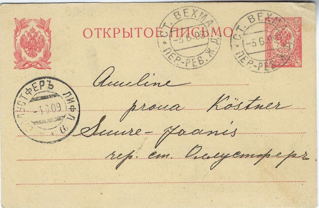 Estonia 1909 3K. postal stationery card cancelled Station Vexmal date stamp of the Pernau-Reval railway, the front also bearing Ollustder, Lifland arrival cds. Fine condition.