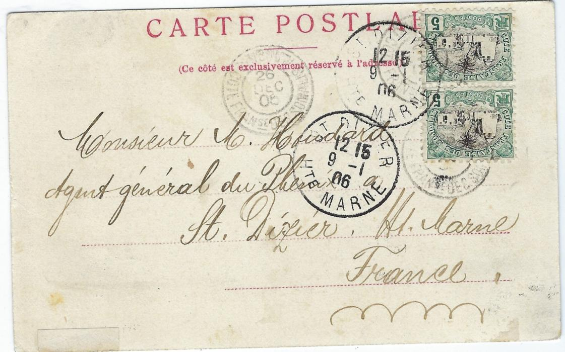 Ethiopia 1906 'Souvenir de l'Abyssinie' picture postcard to St Dizier, France franked '05' on green tied Harrar cds, reverse franked with French Somali Coast 5c. pair tied Djibouti cds with another strike to left and two arrivals; good condition.