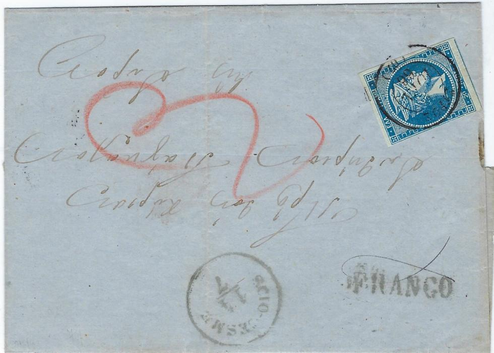 Greece (Chios) 1866 outer letter sheet franked three-margined 20 lepta tied native cds, at base straight-line FRANCO and Scio-Cesme cds of Austrian Post Offices, arrival backstamp.