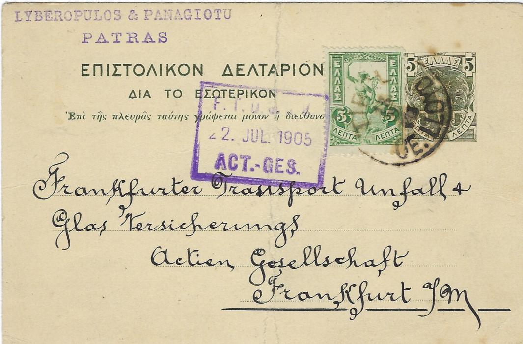 Greece (Maritime) 1905 Greek 5 lepta postal stationery card, uprated 5 lepta to Frankfurt, Germany cancelled by Tirol OE.LLOYD ship's date stamp, company private arrival handstamp, central vertical filing crease.