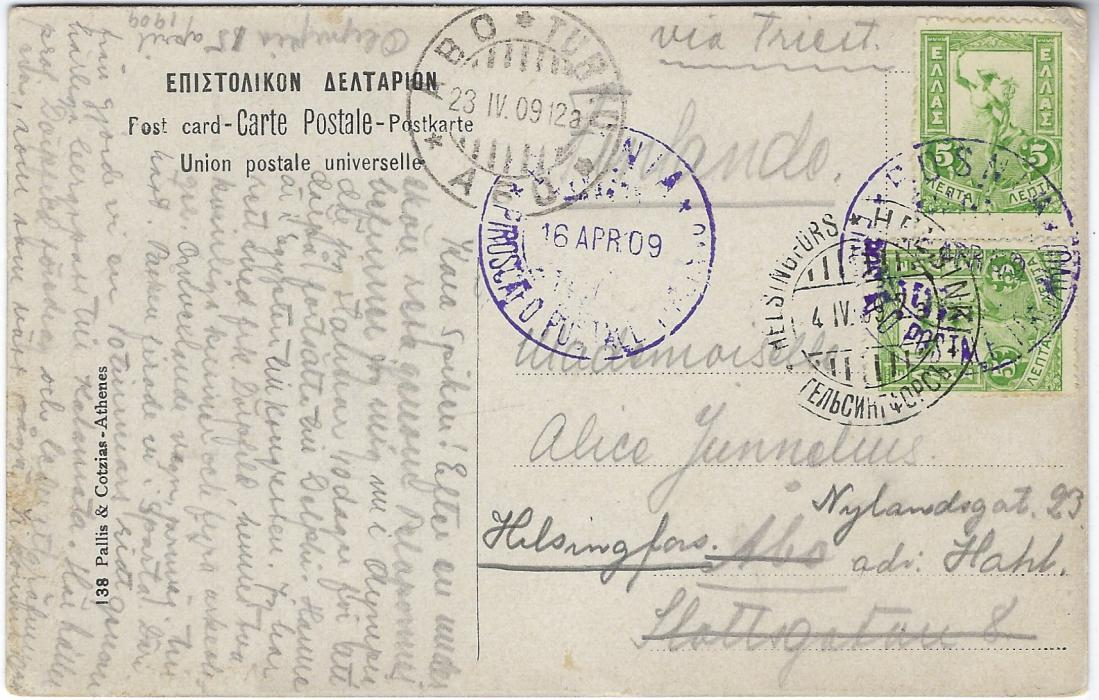 Italy (Maritime Mail) 1909 picture postcard to Finland franked two Greek 5L. tied BOSNIA Piroscafo Postale Italiano cds with another strike alongside, redirected on arrival from Abo to Helsingfors