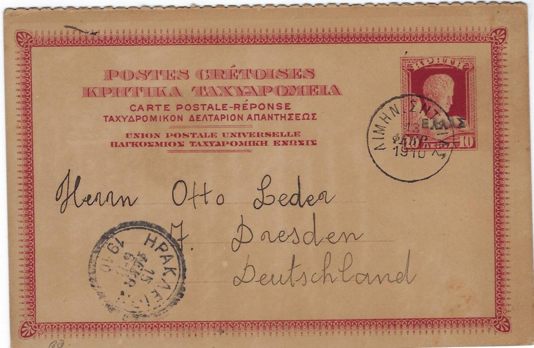 Greece (Crete) 1910 10 lepta outward section of postal stationery card to Dresden, Germany cancelled by Sitia Harbour cds; some overall toning.