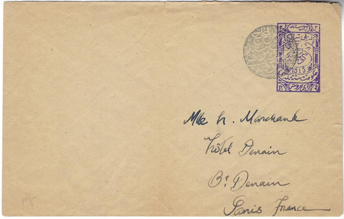 Greece (Thrace) 1913 Autonomous Region 1913 1pi and 2pi stationery envelopes, 143 x 110 mm and 183 x 110mm both with negative seals, the 2pi addressed to Paris but without backstamps.