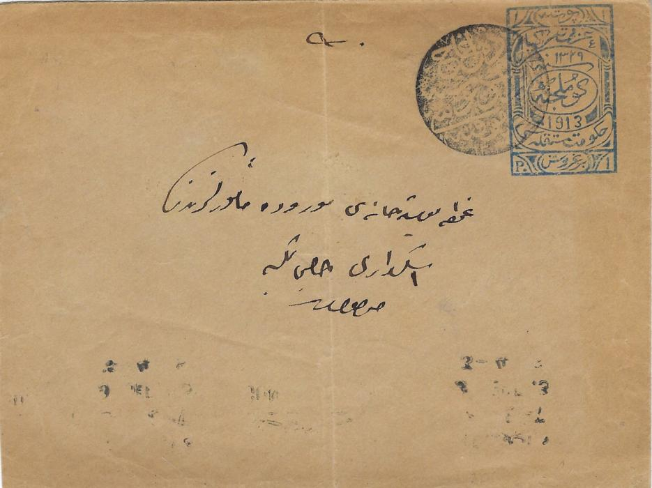 Greece (Thrace) 1913 Provisional Region 1pi stationery envelope, 143 x 110 mm to Constantinople tied by Dedeagh negative seal, reverse with arrival cds. Vertical filing crease.