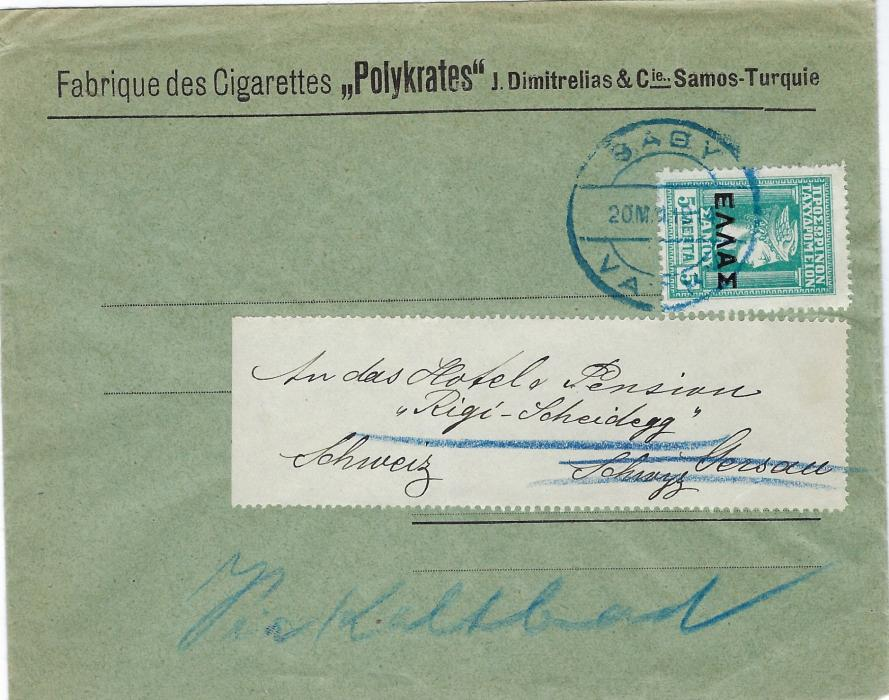 Greece (Samos) 1919 (20 May) Cigarette manufacturers envelope to Gersau, Switzerland sent at foreign printed matter rate with envelope unsealed, bearing single franking 5 lepta tied blue Vathy cds