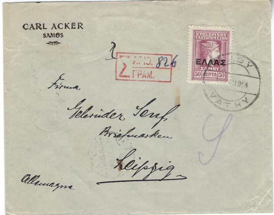 Greece (Samos) 1914 registered cover to Leipzig, germany, franked 50 lepta tied by Vathy cds, red registration handstamp alongside with manuscript number, reverse with Smyrne Turquie D'Asie transit and Constantinople – Galata transit plus arrival cds that just ties the Cigarette Company scallop seal.