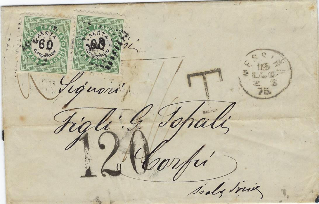 Greece (Corfu) 1875 stampless mourning entire from Messina, Sicily with Napoli and Brindisi transits on reverse, bearing black handstamped 'T' on front and on arrival large '120' handstamp and two 60 lepta Postage Dues applied and tied with numeral in lozenge; fine and scarce.
