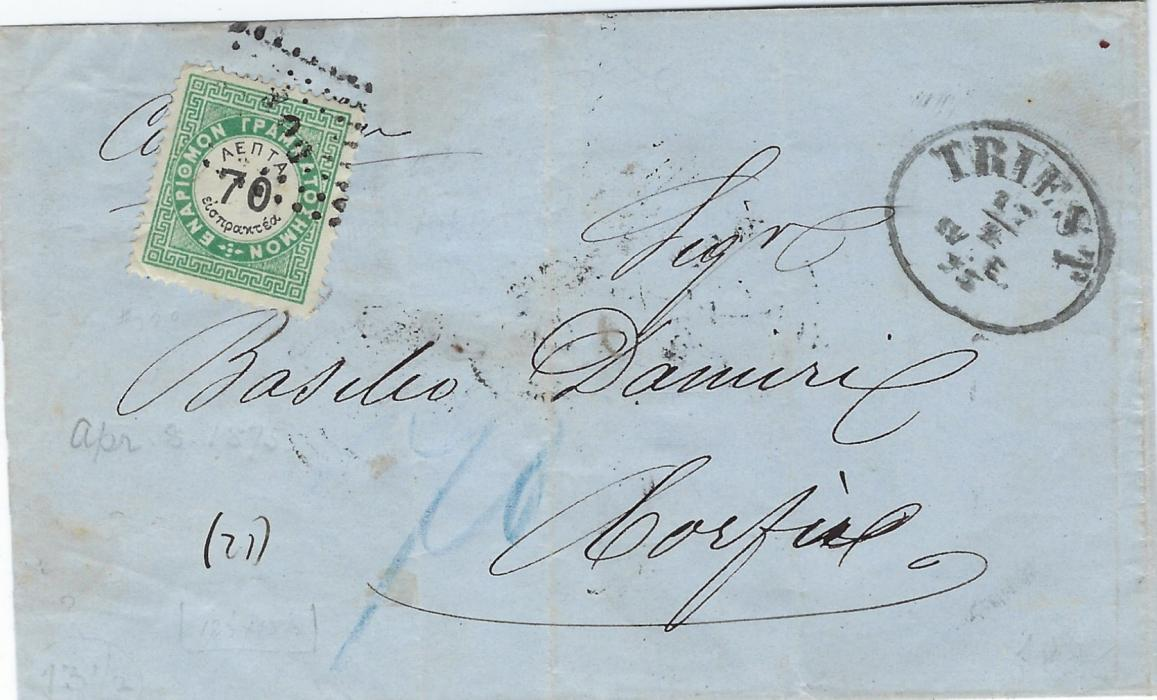 """Greece (Corfu) 1875 stampless mourning entire from Trieste  with despatch cancel on front and arrival backstamp, faint blue manuscript """"70"""" and perf 12½ 70 lepta Postage Due applied and tied by numeral lozenge."""