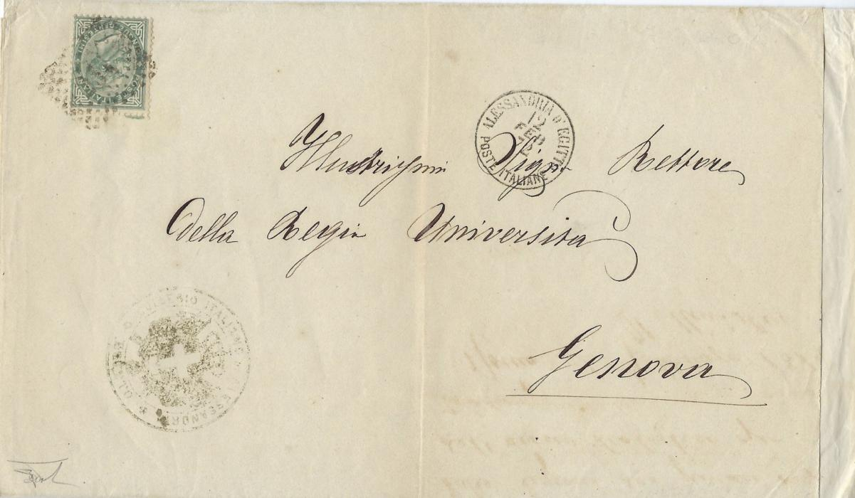 Egypt (Italian Post Office) 1872 printed entire 'Collegio Italiano D'Alessandria' to Genova franked by Italy 15c. tied by numeral lozenge, a little unclear but to right a very fine Alessandria D'Egitto Poste Itaiane, unclear College handstamp bottom left; fine and rare printed matter rate