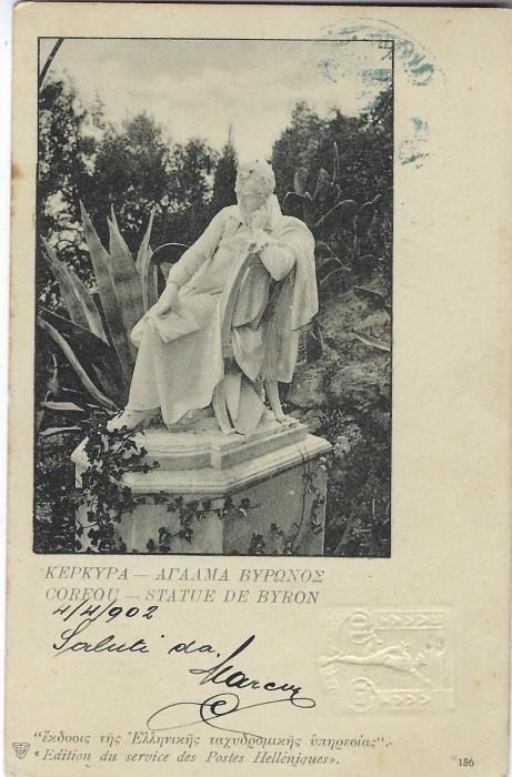 Austria (Maritime Mail) 1902 Greec 10 lepta picture stationery card of statue of Lord Byron, Corfu to Lussin Piccolo, Istria, Austria cancelled by blue Helios De Lloyd date stamp with arrival cds at left; fine condition.