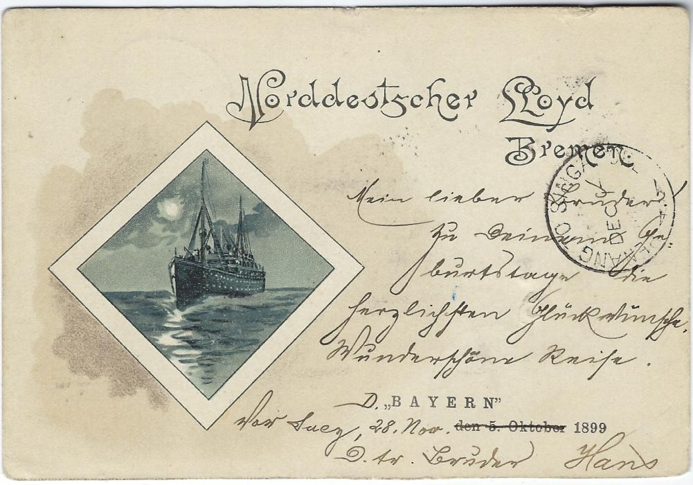"Egypt 1899 German Norddeutscher Lloyd postcard to Singapore posted ""near Suez""on the steamer 'S.S. Bayern' framed with Germany 10pf. tied Deutsche Seepost Ost Asiatische Hauptlinie cds, passed to Egyptian P.O. with Suez cds, Colombo transit and Penang to Singapore marine sorter, repeated on front."