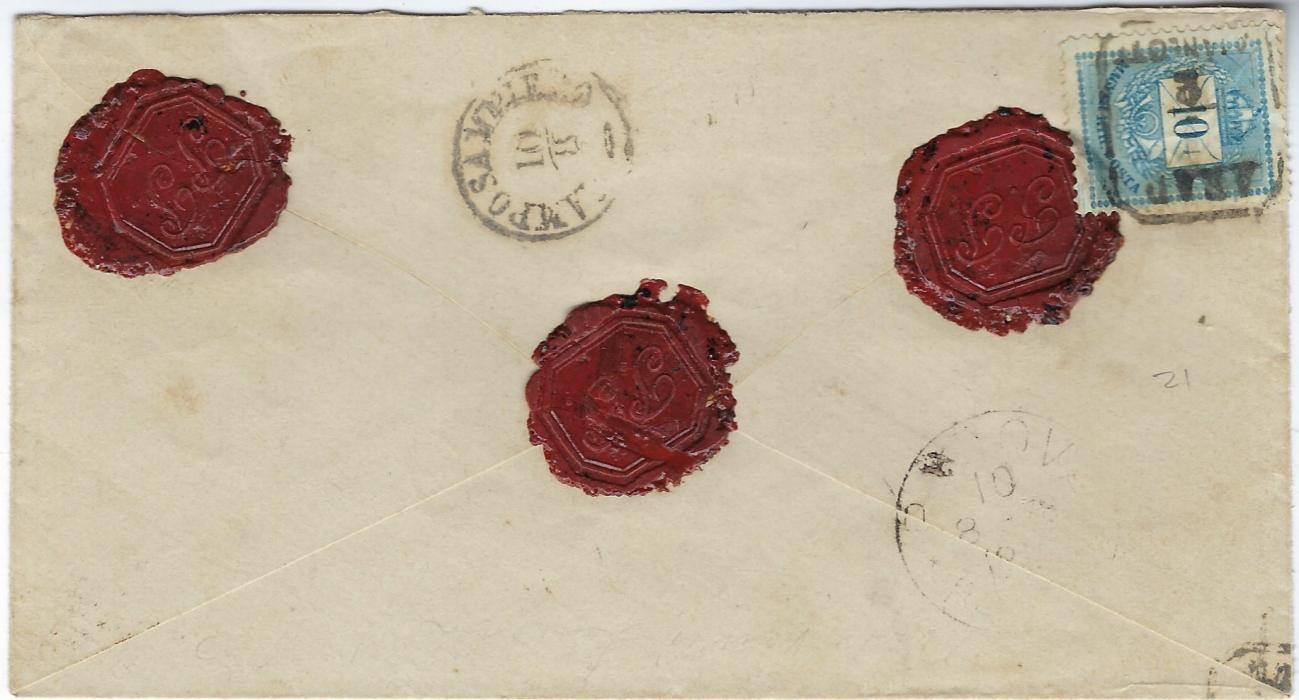 Hungary (Administration of Romania) 1878 registered envelope to the village of Tovada, near Padua, Italy, franked 20ft with further 10ft on reverse, tie by boxed Arad date stamp, reverse with Campo Sampiero transit and arrival cds.