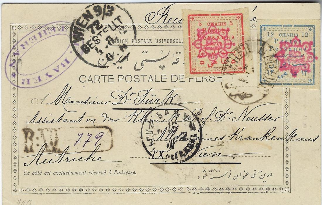 Persia 1902 registered picture postcard to Wien, franked 'large letter' rosette handstamp 5ch. and 12ch. cancelled by oval Teheran date stamp, registration handstamp at left, Baku transit at centre and arrival top left; fine and scarce.