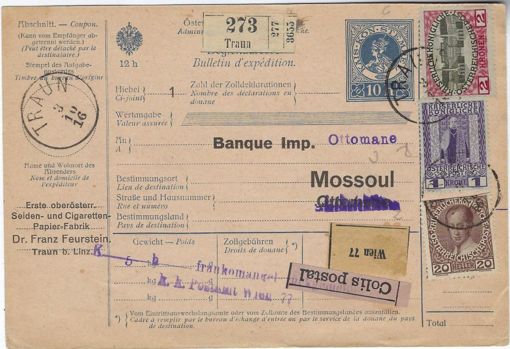 Iraq (Ottoman Empire) 1916 incoming stationery parcel card fromTraun, Austria with on reverse overprinted Turkish issues applied with 5pi horizontal strip of three and single 25pi. tied by Moussoul 2 date stamps; fine and unusual.