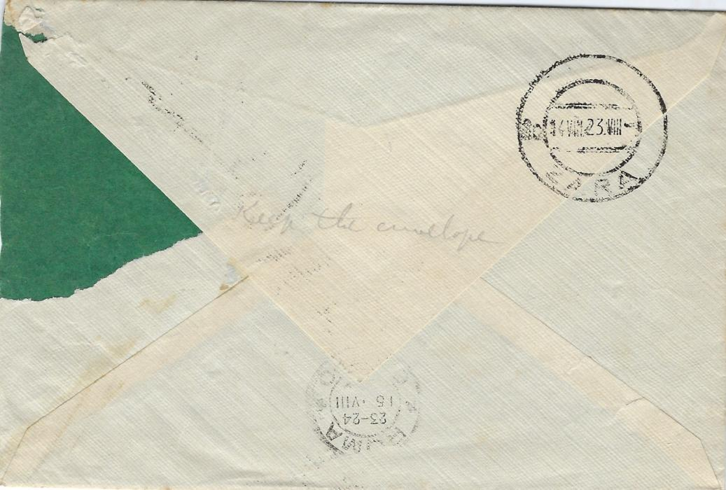 Italy (Maritime) 1923 cover to Rome franked pairs 10c. and 15c. 'Leone' tied by violet cachet Societa Navigazione/ Piroscafo/ Brioni, octagonal picture date stamp of Zara top right with ordinary cds on reverse together with arrival cds.