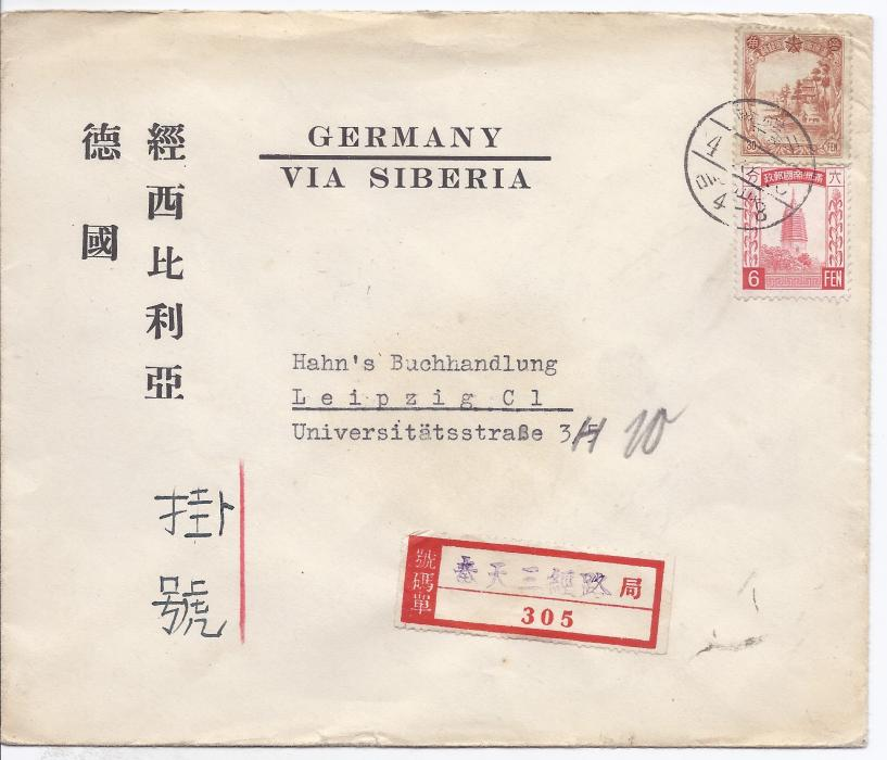 China (Manchukuo) 1937 registered cover from Mukden to Leipzig, Germany bearing mixed issue franking 6f. and 30f. tied single native date stamp, native handstamped registration label, arrival backstamp.