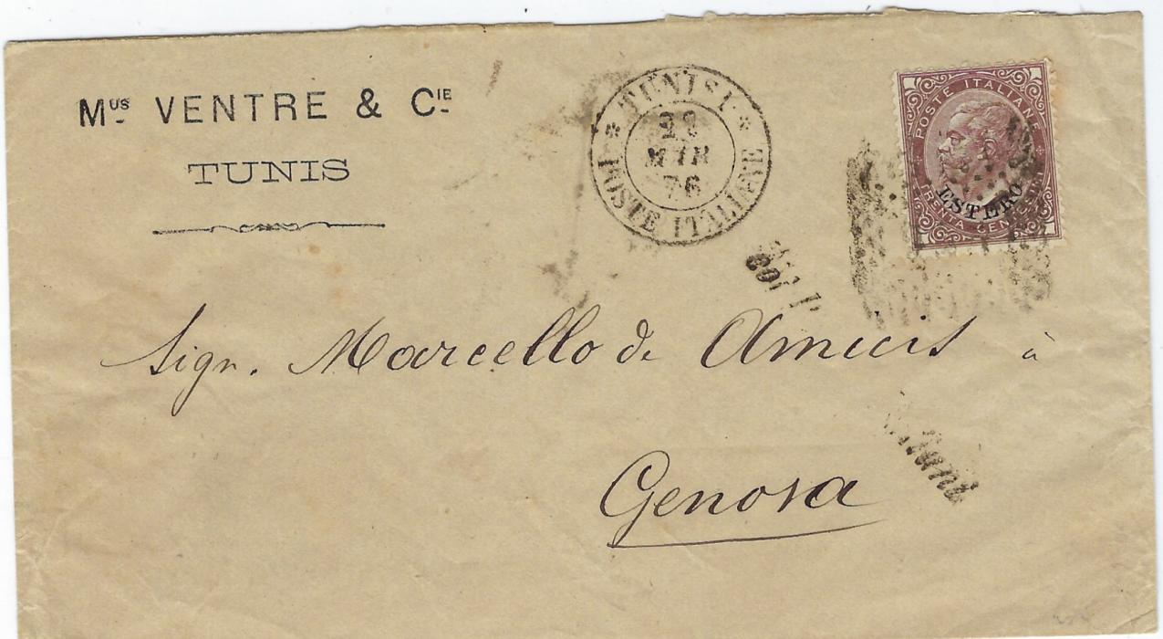 Italy (Tunisia) 1876 cover to Genova franked Estero overprinted 30c. tied unclear numeral cancel with Tunisi Poste Italiane cds alongside and partial strike of straight-line maritime Coi Postali Italiani, transit and arrival backstamps.