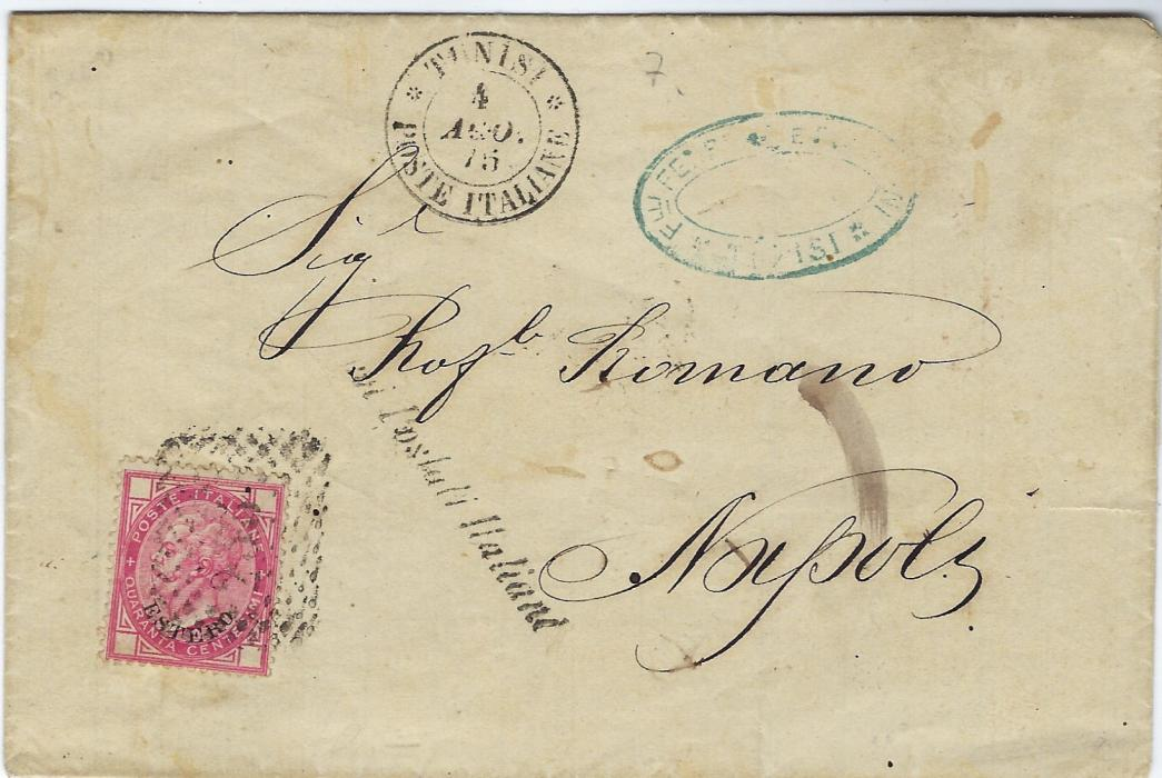 Italy (Tunisia) 1875 outer letter sheet to Napoli franked Estero overprinted 40c. tied 235 numeral cancel with Tunisi Poste Italiane cds alongside and showing  straight-line maritime Coi Postali Italiani handstamp, transit and arrival backstamps.