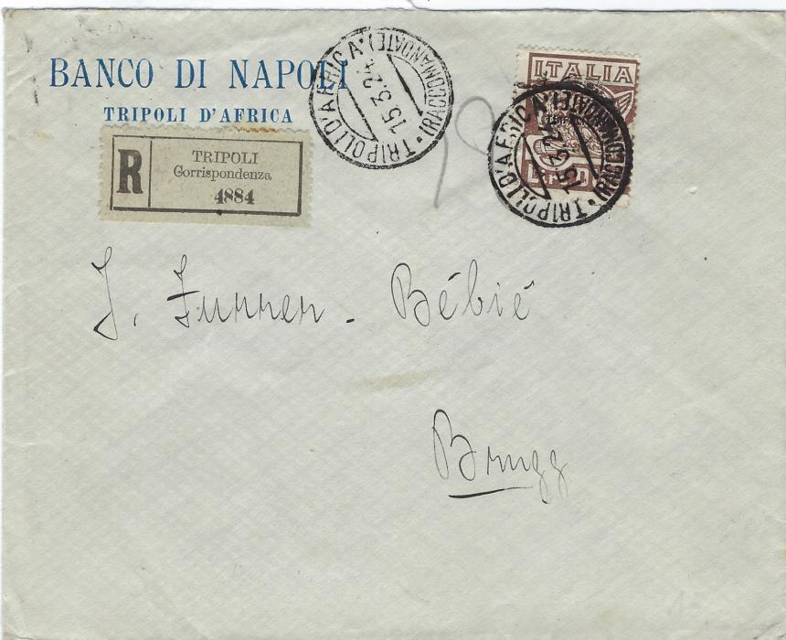 Italian Colonies (Tripolitania) 1924 (15.3.) registered covr to Brugg, Switzerland bearing single franking overprinted 2L. 'March on Rome' tied Tripoli D'Africa cds, arrival backstamp. Scarce stamp on cover.