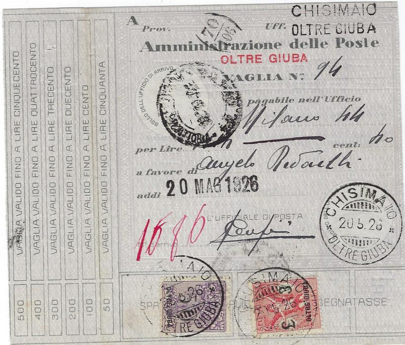 Italian Colonies (Oltre Giuba) 1926 money order franked Segnatasse per vaglia  50c. violet and 3L. carmine cancelled Chisimaio  cds; fine and rare.