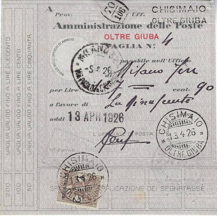 Italian Colonies (Oltre Giuba) 1926 money order franked Segnatasse per vaglia  2L. brown cancelled Chisimaio  cds; fine and rare.