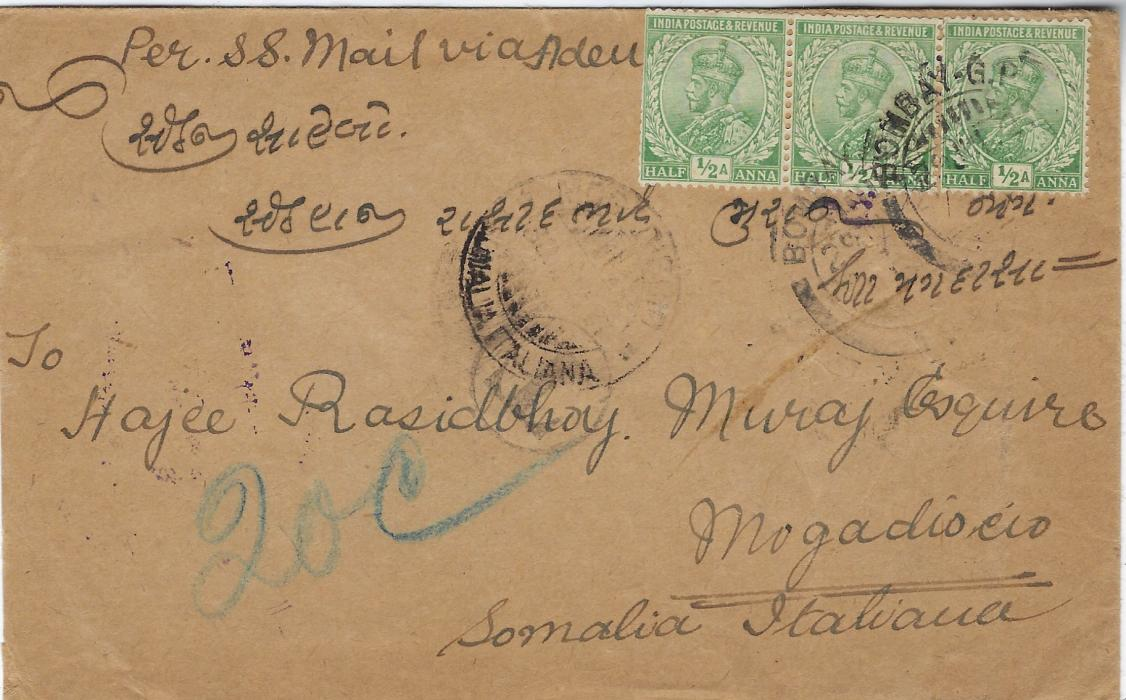 Italian Colonies (Somalia) 1927 incoming underfrankd cover from Bombay, India bearing circular-framed T handstamp and crayon