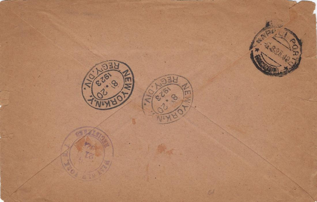 Italian Colonies (Eritrea) 1923 registered cover to West New York, USA franked overprinted 5c. pair and vertical strip of four 60c. tied Asmara Eritrea registered cds, reverse with Naploi Porto transit and New York transits plus West New York arrival; some aging and faults at periphery of envelope, an unusual franking.
