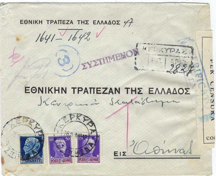 Italian Occupations (Corfu) 1942 pair of censored registered covers from Kerkyra, franked at 2L.25 rate with 'ISOLE JONIE' (Ionian Islands) overprinted issues, Italian censorship at sides, Athens arrival backstamps.