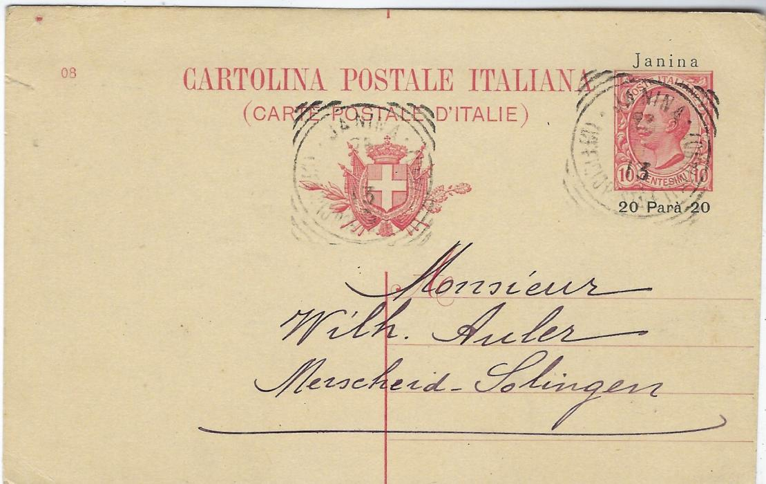 Italian Levant (Janina) 1913 '20 Para 20' on 10c. postal stationery card with square circle date stamp, addressed with message to Solingen but no transit or arrival cancels.