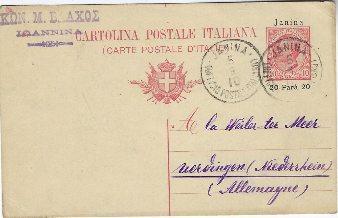 Italian Levant (Janina) 1910 '20 Para 20' on 10c. postal stationery card with two cds, addressed with message to Germany but no further cancels.
