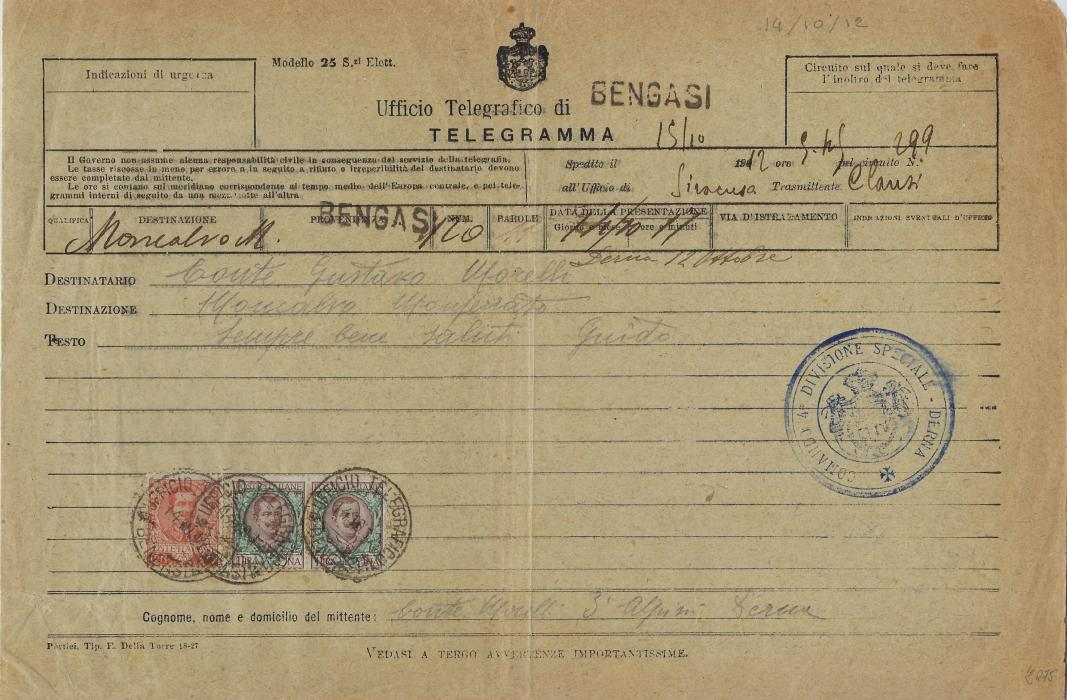Italian Colonies (Libia) 1912 telegramme franked unoverprinted 20c. and pair 1L. tied Officio Telegrafico Bengasi cds, two straight-line BENGASI handstamps and large blue cachet Commando 4th Divisione speciale Derna; central vertical crease, scarce stamped telegramme.