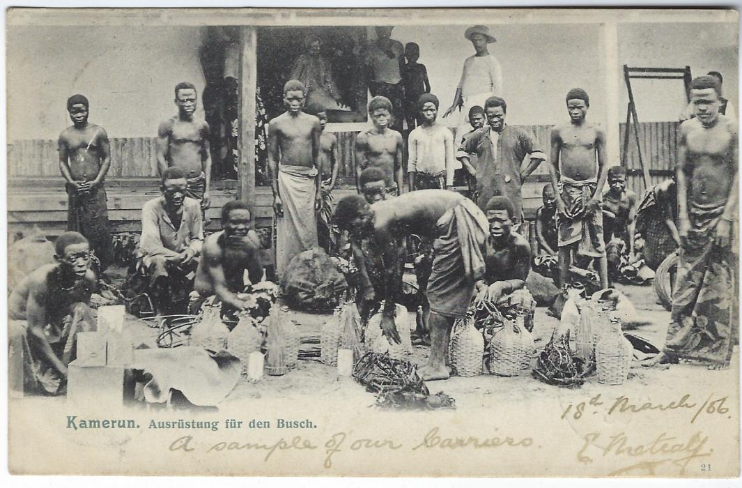 German Colonies (Kamerun) 1906 picture postcard to England franked unwatermarked 10pf. tied Jaunde cds, correctly rated with a handstamped framed 'T.' Applied in error and crossed-out in blue manuscript, arrival cds bottom left.