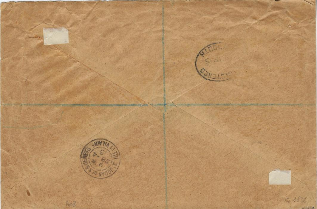 "Camerouns (British Occupation) 1915 (31.3) 'Sofort zu offnen' (Open Immediately) printed envelope that has been amended in manuscript to ""O.H.M.S."" stampless registered envelope to St Jouan des Guerets, France, with blue manuscript lines and R , two strikes of framed  'T.' Handstamps, Duala (Kamerun) a cds at top left, Registered Plymouth transit backstamp with registration label applied to front, arrival backstamp; a rare occupation cover."