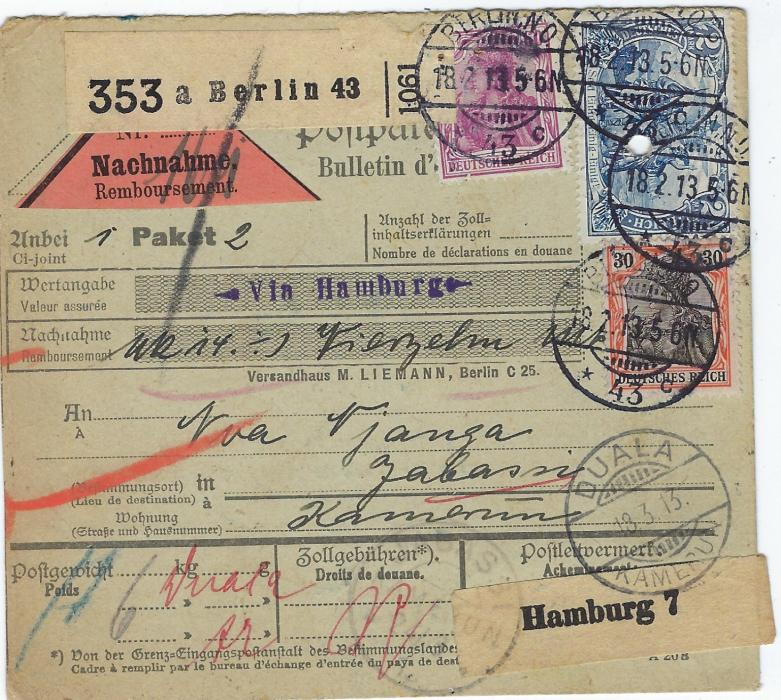 German Colonies (Kamerun) 1913 incoming insured parcel card from Berlin to Jabassi, Kamerun with Duala transit and arrival cds, the 2m stamp with punch hole.