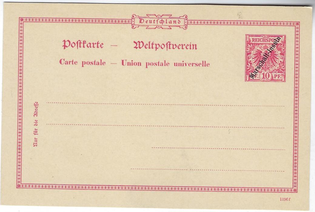 German Colonies (Marshall Islands) 1899 postal stationery group with 5pf and 10pf single and reply cards fine unused.