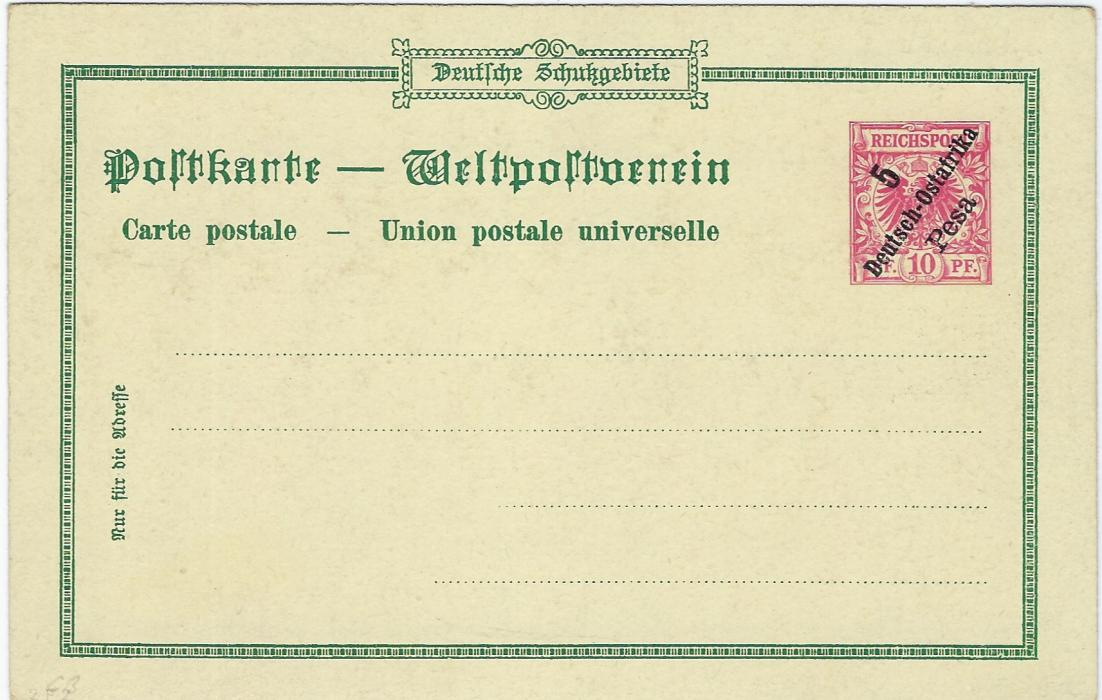 German Colonies (East Africa) 1898 5 Pesa on 10pf 'Gruss aus Dar-es-Salam' picture stationery card fine unused.
