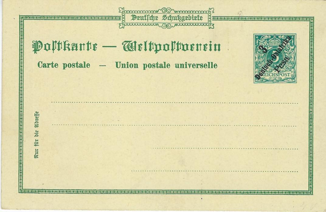 German Colonies (East Africa) 1898 3 Pesa on 5pf 'Gruss aus Kilwa' picture stationery card good unused.