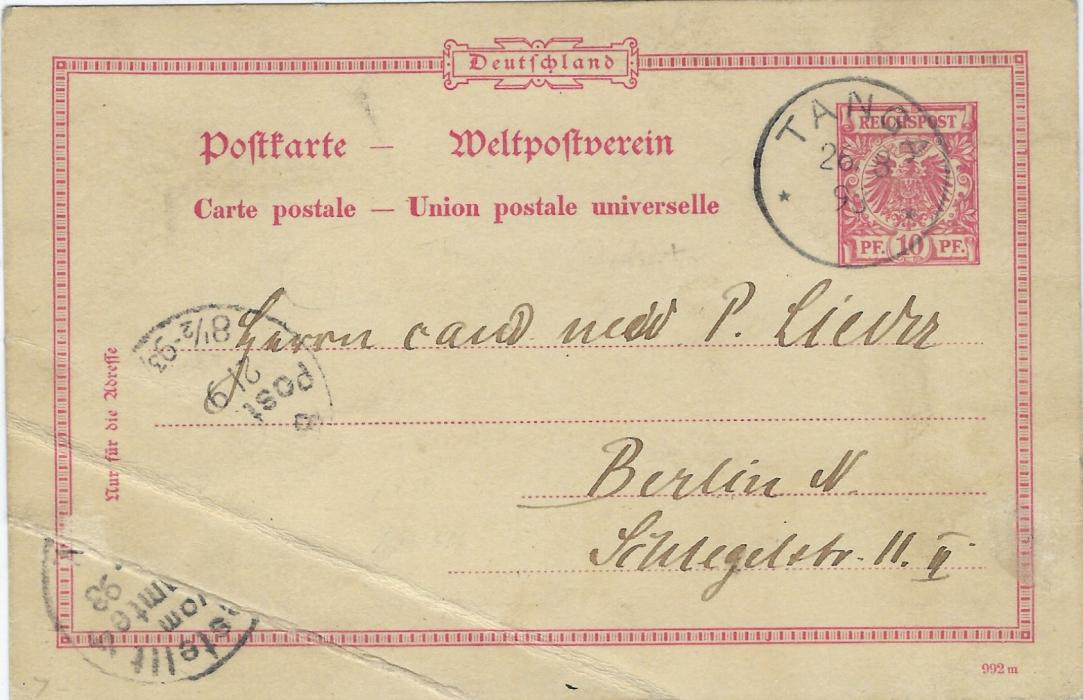 German Colonies (East Africa) 1898 forerunner 10pf stationery card to Berlin datelined on reverse Kismani II.VIII.1898, cancelled Tanga cds of 26/8. The card has been heavily folded at bottom left prior to the Berlin arrival cancel which is now in two halves.