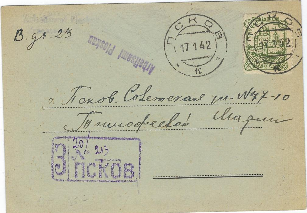 Germany (Pleskau) 1942 printed card issued to a Russian Civilian from Pleskau ordering hing him to report for work (unpaid) for the Germans, sent by registered mail.