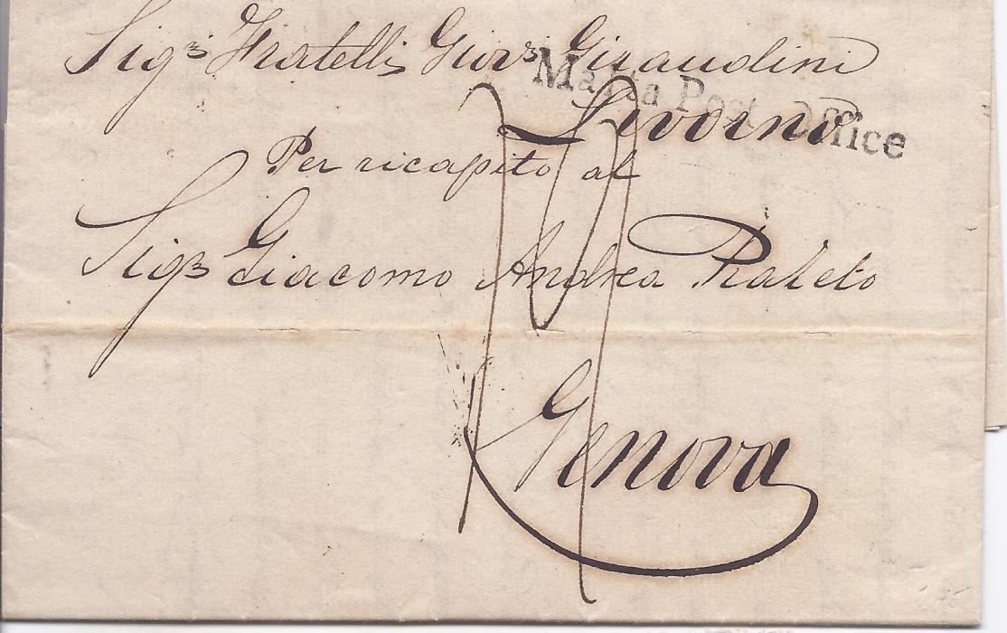 Malta 1839 entire to Genova bearing good strike of straight-line Malta post Office handstamp, arrival backstamp; light horizontal filing crease, a good legible example.