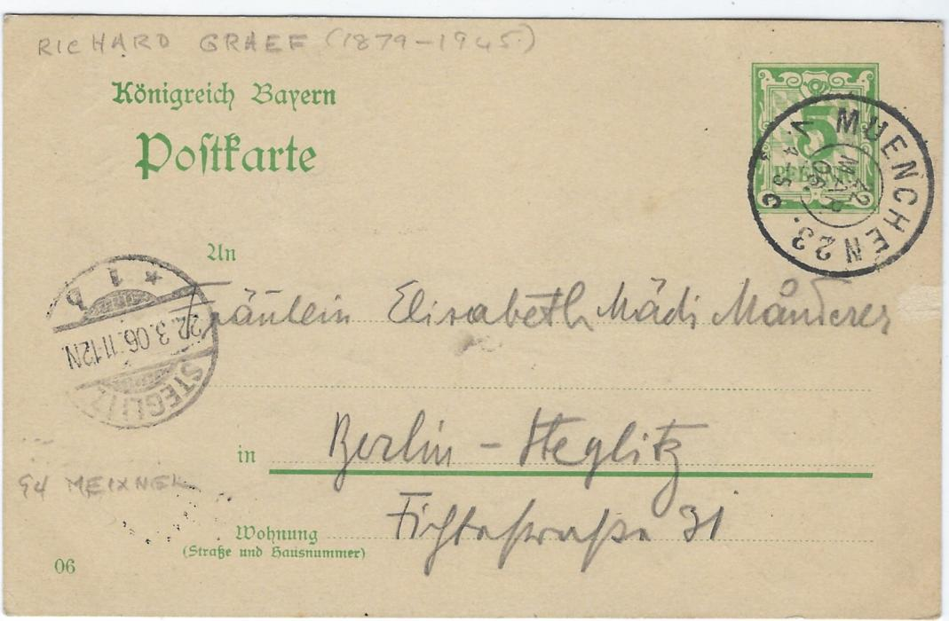 German States (Bavaria) 1906 5pf. postal stationery envelope with black and grey ink drawing by Richard Graef and hand written note whilst sitting at the Cafe de L'Opera, from Munich to Steglitz, Berlin. Fine original artwork.