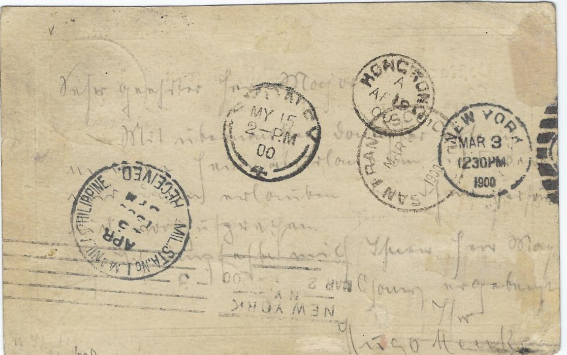 German Colonies (Mariana Islands) 1900 (12/9) 10pf reply postal stationery card additionally franked overprinted 3pf and 5pf tied Saipan Marianen cds, reverse with incoming transits of New York (Mar 2 and Mar 3), San Francisco (Mar 8), Hong Kong (AP 19), Mil Sta. No.1 Manila Philippine (AP 25) and Sydney (MY 15), on front at left is part Strassburg final arrival cds. Fine and extremely rare reply stationery card.