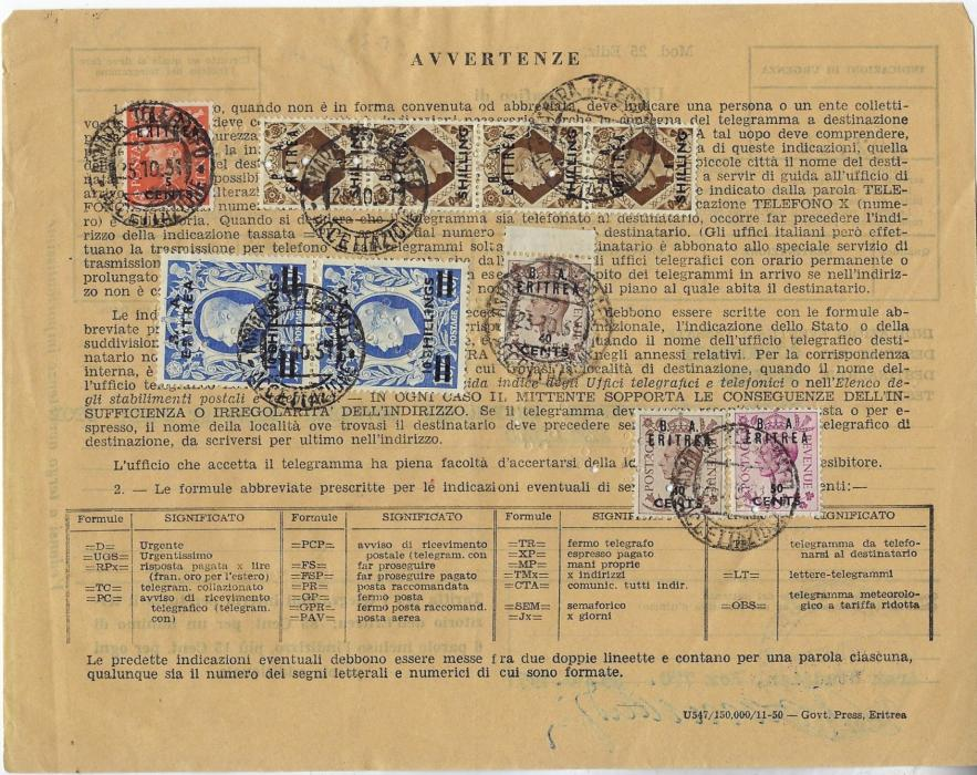 British Occupation Former Italian Colonies (Eritrea) 1951 (25.10.) telegramme stamped on reverse with 1950 40 Cents on 5d. (2), 50 Cents on 6d., 1 Shilling on 1s. vertical strip of four  and 10 Shilling on 10/- vertical pair, tied by two Asmara Telegrafo  date stamps and with series of punch holes as normal.