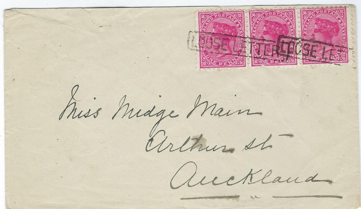 New Zealand 1898 cover to Auckland franked strip of three 1d. cancelled by framed LOOSE LETTER handstamp - provenance not indicated, arrival backstamp.