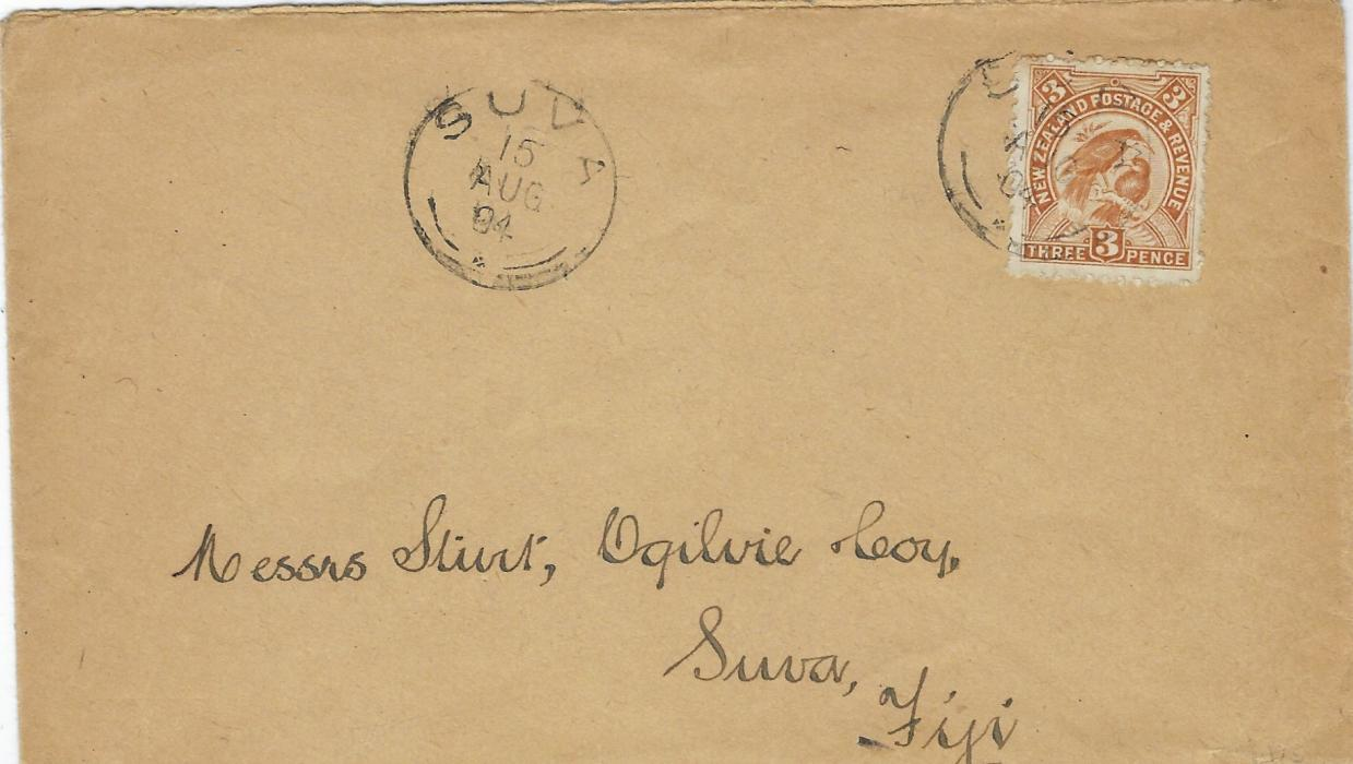 New Zealand 1904 cover to Suva, Fiji from an Auckland merchant, franked 3d. Hula Birds with rough perfs (maybe 11), posted on board and cancelled on arrival with Suva cds, with another strike at left.